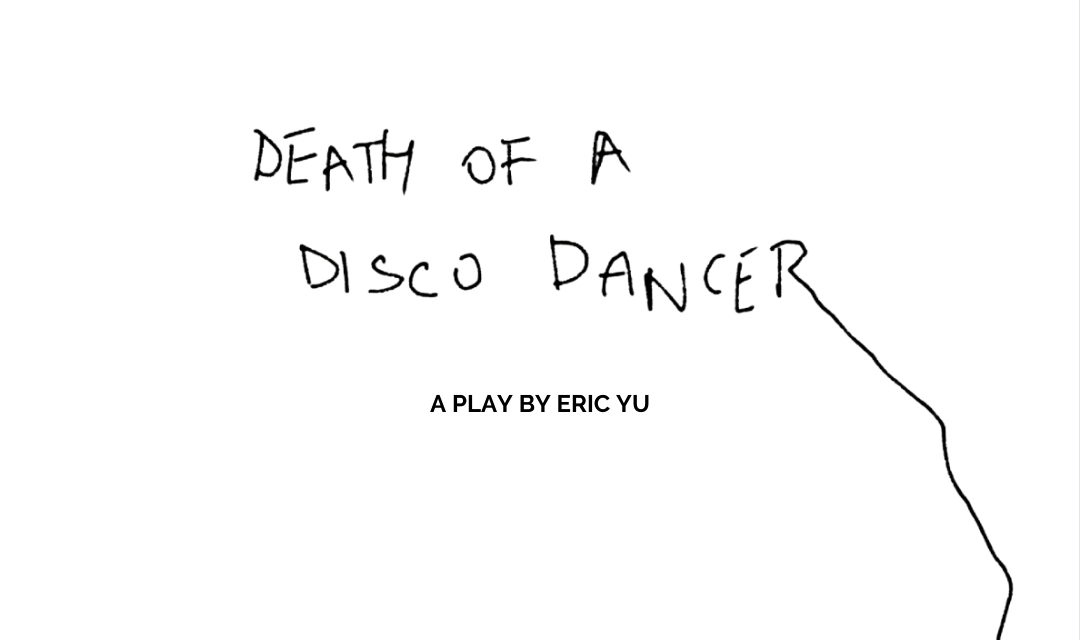 DDF writer's note: Death of a Disco Dancer